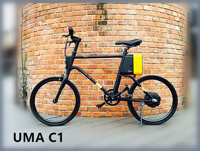 2016 Light smart electric city bike Yunbike C1 with high quality
