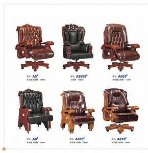 high quality office chair wheel wood base factory sell directly HP60