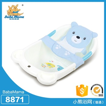 Cheap hot sale top quality safety netting soft baby bath