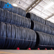 sae 1008 wire rod wire rope hs code/6.5mm wire rod prices