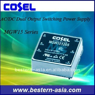 Cosel 15W 48V 5V Dual voltage Switching Power Supply MGW154805