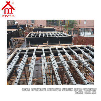Concrete Slab Steel Formwork Shuttering Materials - Buy Mobile  Scaffold,Suspended Scaffolding,Ladder Cripple Scaffolding Product on  Alibaba com