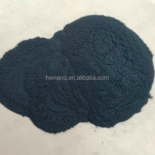 Antimony doped tin oxide nano particle,Thermal insulation powder ato