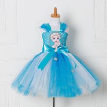 Vestido de tule Tutu Vestido de Princesa Anna Elsa Rainha da Neve Vestidos de Festa do Dia Das Bruxas Cosplay Vestido Da Menina Meninas Roupas de Verão