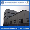 large span prefabricated high rise steel workshop
