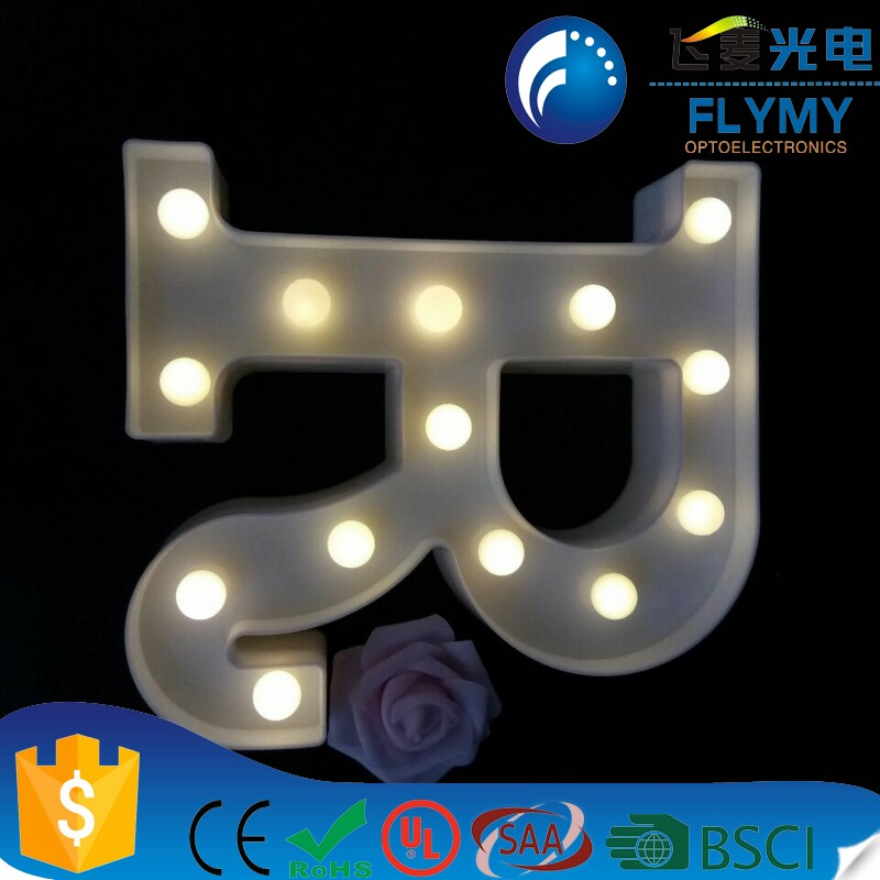 DELICORE LED Marquee Letter Lights Alphabet Light Up Sign for Wedding Home Party Bar Decoration A