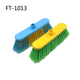 Plastic broom head Soft hair broom head Household cleaning flower broom