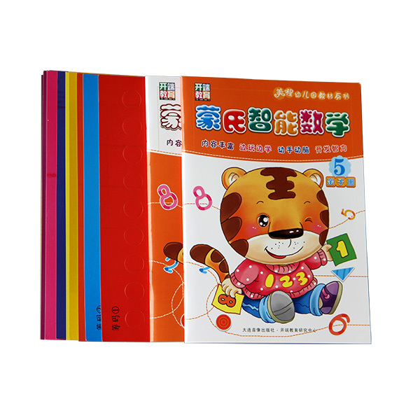 children coloring kid education book
