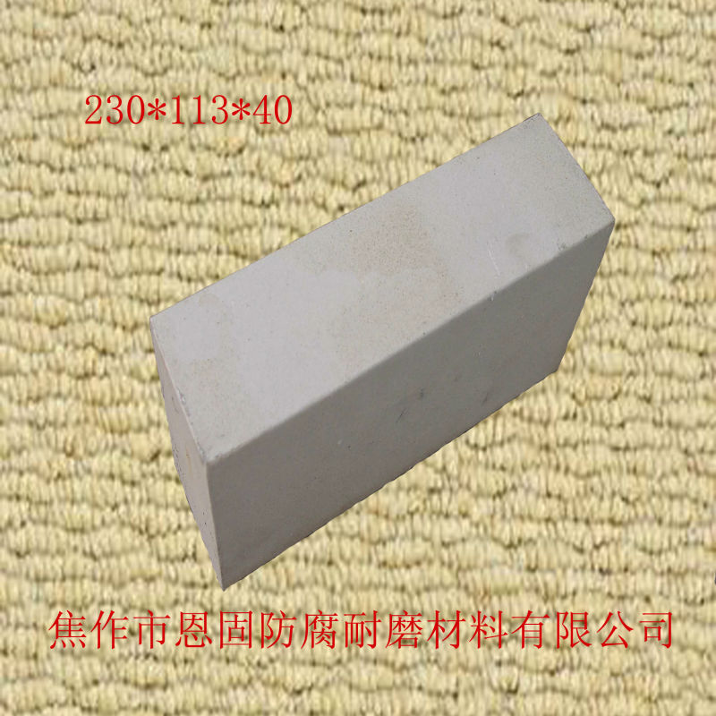 Cheap Acid-Resistant Ceramic Tiles for funnel made in china