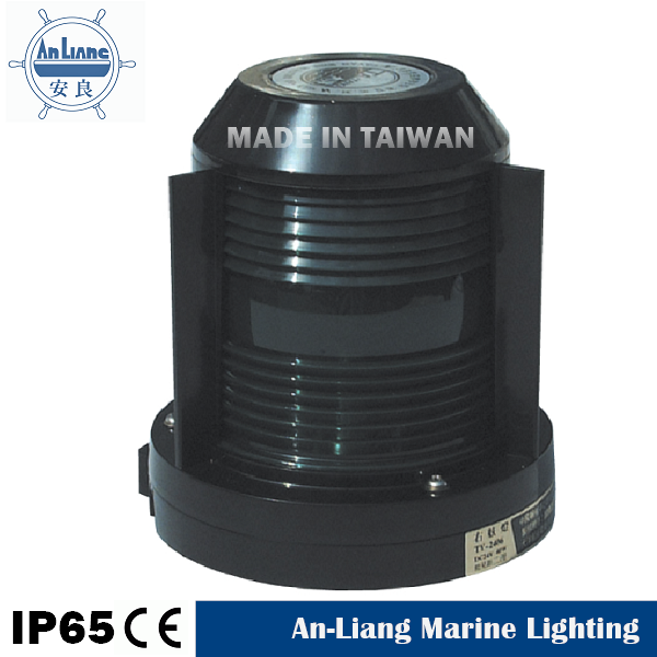 Waterproof Marine Boat Navigation Stern LED Light Watertight 2W 12V 24V