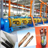 /product-detail/cable-manufacturing-machinery-tubular-stranding-machine-power-cable-making-equipment-60688764927.html