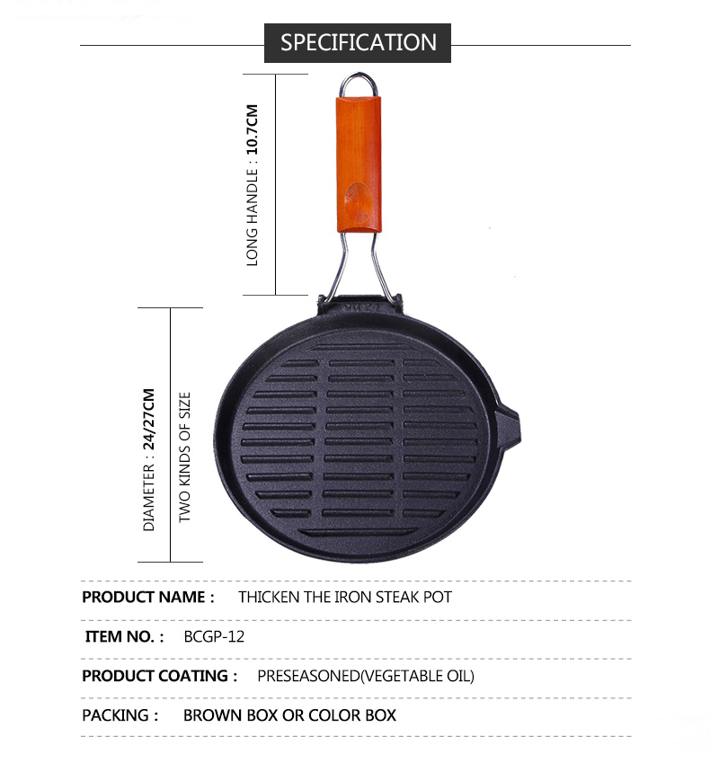 Cheap price grill pan with removable handle foldable bbq grill wood handle cast iron pan