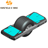/product-detail/suncycle-patent-design-self-balance-electric-one-wheel-overboard-e-wheel-skateboard-60680975359.html