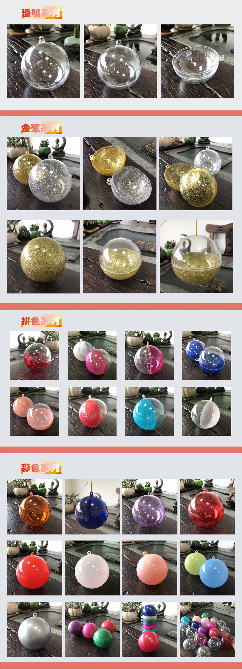 Wholesale round shaped candy favor box for wedding party gift