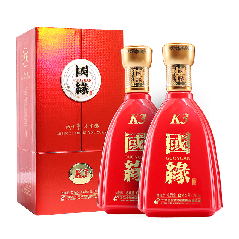 Qualité fiable Chine liqueur Blended Grain Whisky