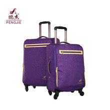 <span class=keywords><strong>Boussole</strong></span> Tissu Valise Trolley 2 pcs