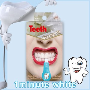 Patent Search Products Different with Brands Toothpaste Tooth Cleaning In Teeth Whitening