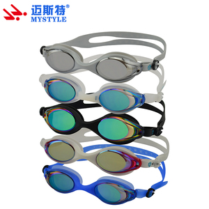 Racing waterproof mirror coated swimming goggles