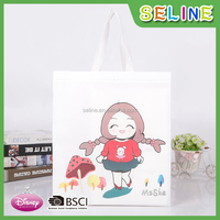 Seline best price recyclable high quality non woven auchan shopping bag