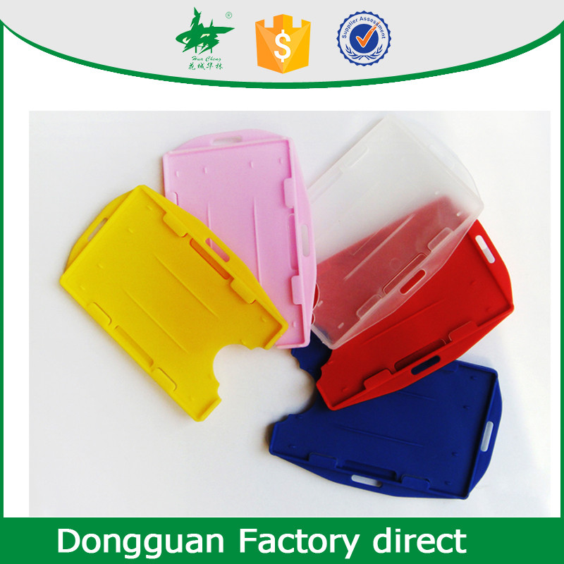 Different Models of two card holder With Promotional Price