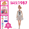 11.5 Inch Baby Doll Fulla Doll for Online Girl Games Toy