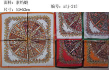 2015 new fashion branded new arriving light silk scarf