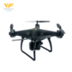 2018 Newest product remote control Wifi GPS aircraft four axis hd toy drones camera