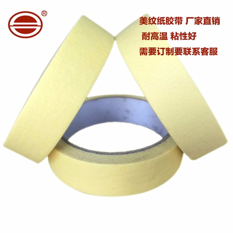 Rimple paper with advantage of beige color automotive paint masking tape