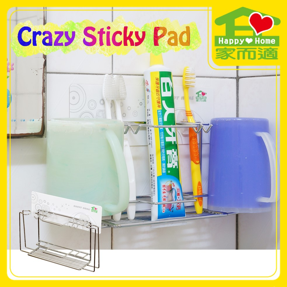 crazy sticky pad bathroom organizer small hooks for hanging
