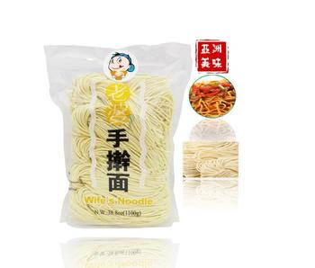 Gluten Free Wife's Handmade Noodles Family Size 10*100g per Bag 10 people sharing