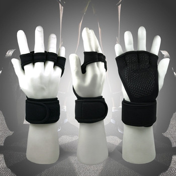 Breathable Anti-Slip Durable Fitness Gloves with Elastic Widening Belt