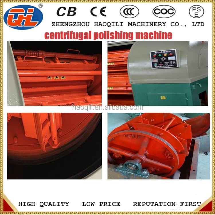 centrifugal machine