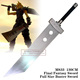 Final Fantasy Sword Full Size Buster Sword MS33