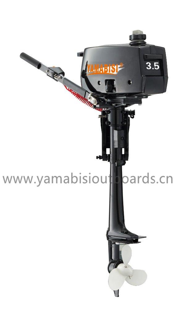 лодочные моторы yamabisi цена