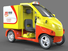 Electric mini cargo van made in China for sale