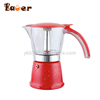2017 Alibaba Wholesale Customize Logo One Cup Coffee Maker