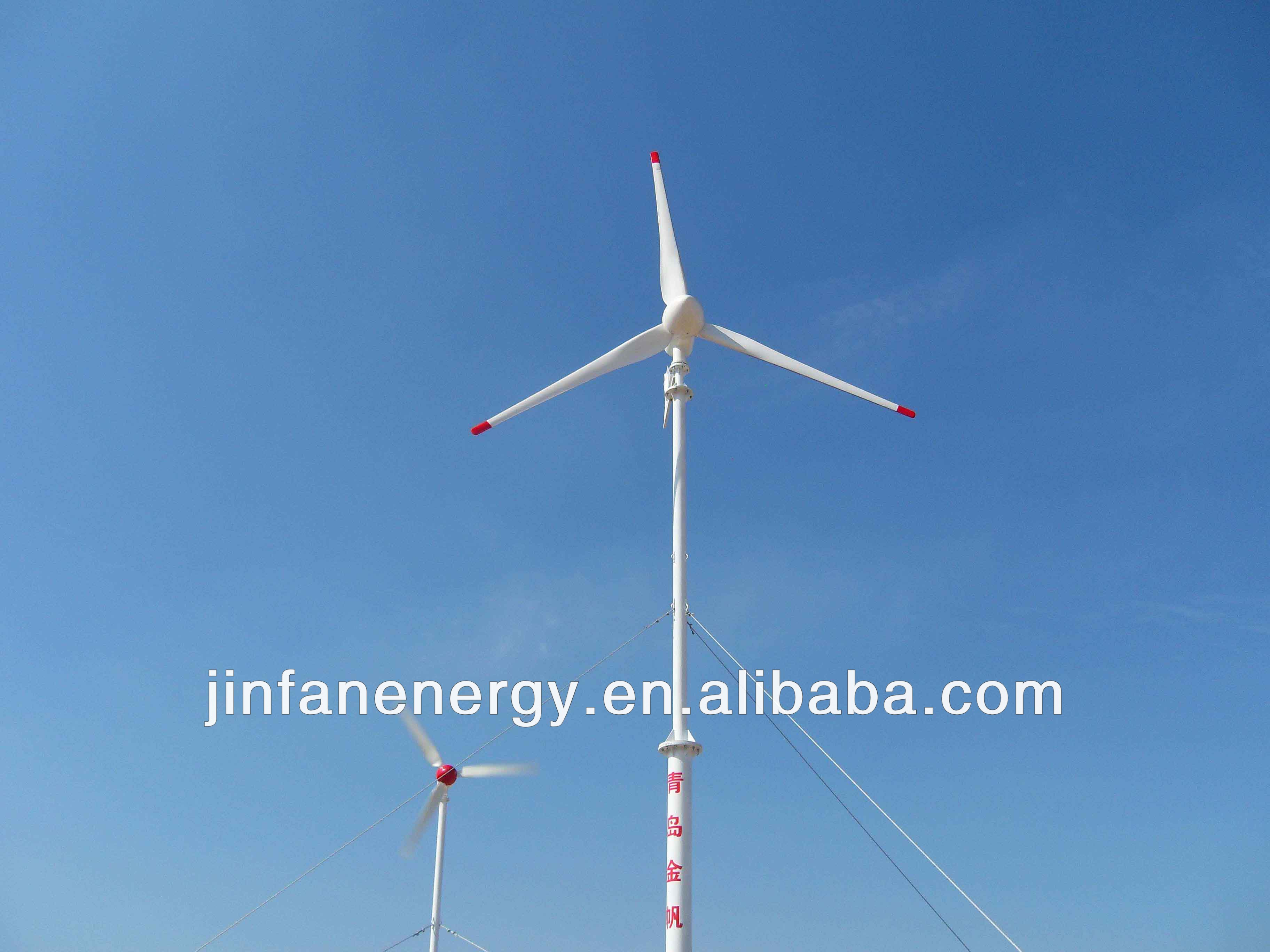 residential 5kw wind turbine/wind power generator/ home use electric generator