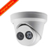 Best Price CCTV Products DS-2CD2343G0-I Dome 4MP HD Hikvision Security IP CCTV Camera