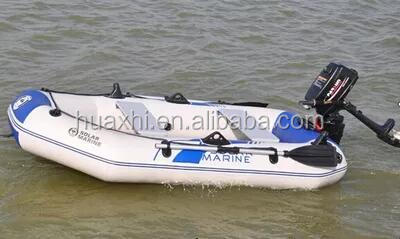 inflatable fishing boat with with electric motor