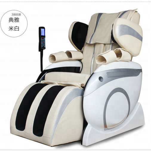 2018 high quality banquet massage armchair for home use