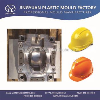 China Huangyan Oem Custom Smc Fiber Glass Safety Helmet Mould ...