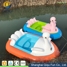 2017 low price new games professional design kids inflatable pvc children electric motorized bumper boat tubes for pool