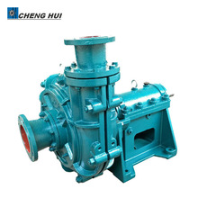 high quality horizontal single stage dry sand suction ZJ slurry pump