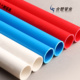Factory Outlet Color CPVC Pipe Electric Conduit for Wire Production