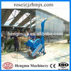tractor attachment grass cutter mnachine small equipment automatic multi-functional wood crusher