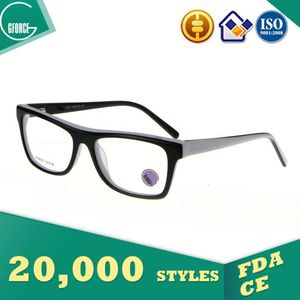 2d3bb4d6ea0 China Cell Frame