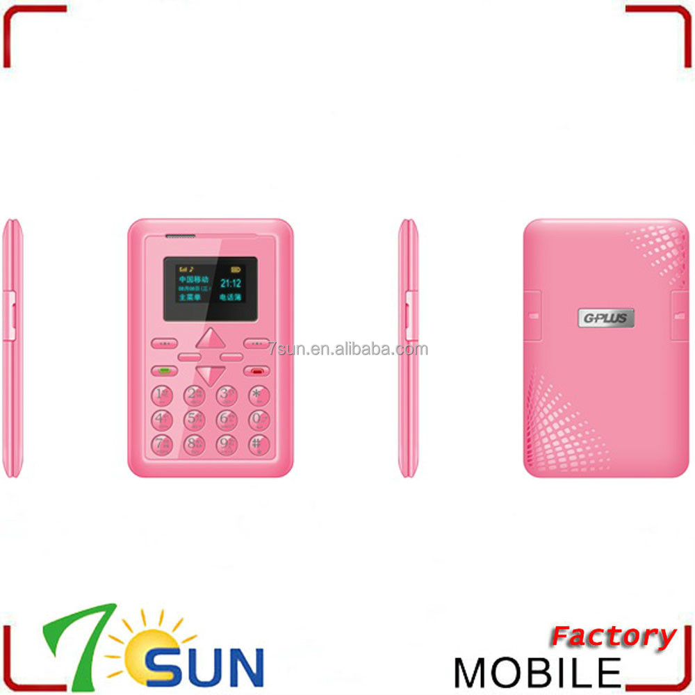 Mobile Market In Dubai, Mobile Market In Dubai Suppliers and