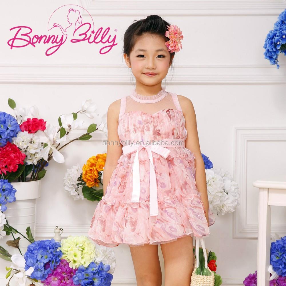 Girls photo without dress congratulate, seems