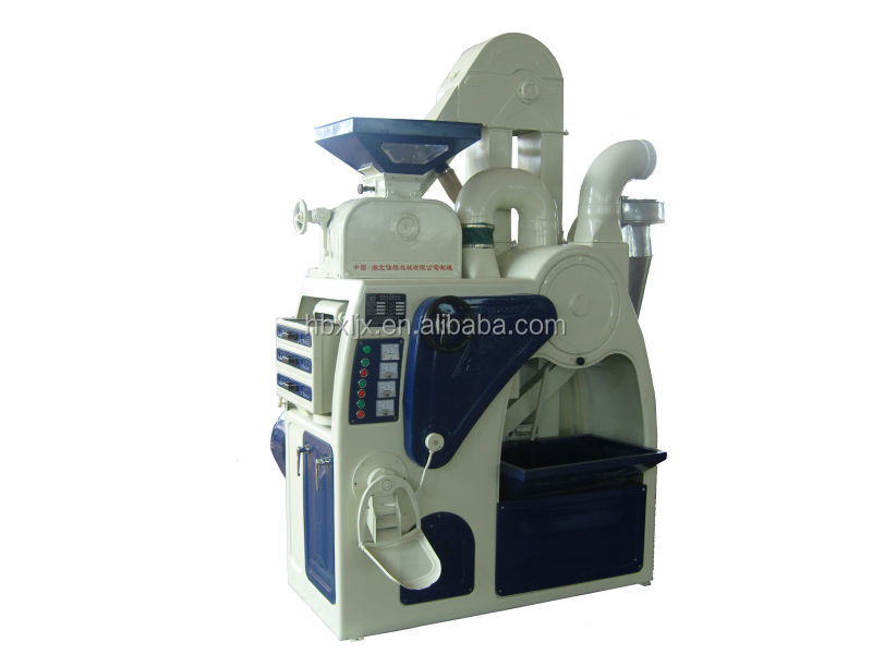 small scale fully automatic rice milling machines
