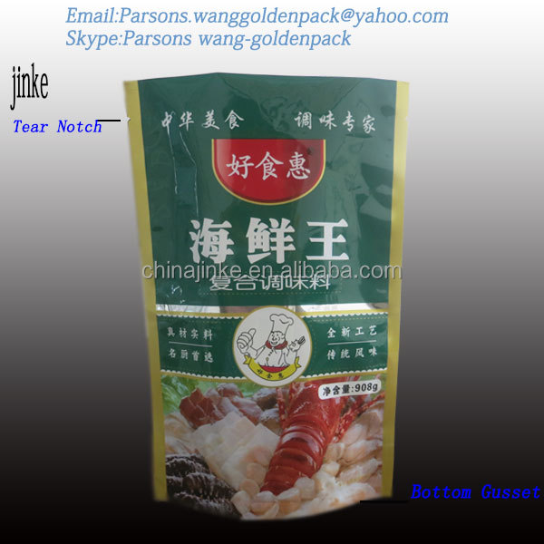 Hot sale ! Stand up custom printed heat seal plastic bag foil material with tear notch for seasoning packaging